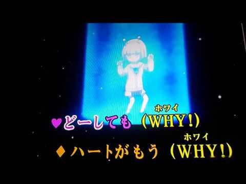 【歌ってみた】メテオ【映画『妖怪学園Y 猫はHEROになれるか 』主題歌】cover