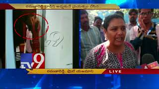 Flat owner attacks servant as dog urinates in lawn - TV9
