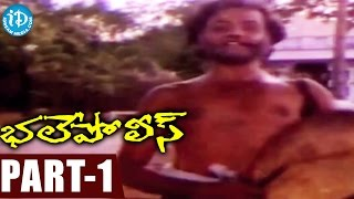 Bhale Police Full Movie Part 1 || Ali, Ritu Shilpa || N V Krishna || Guna Singh