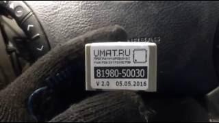 Установка реле 'вежливых поворотников' на ПРАДО 120