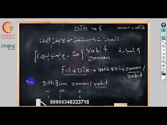 قواعد اللغة التركية السهلة   صيغة الصلة الدرس الأخير