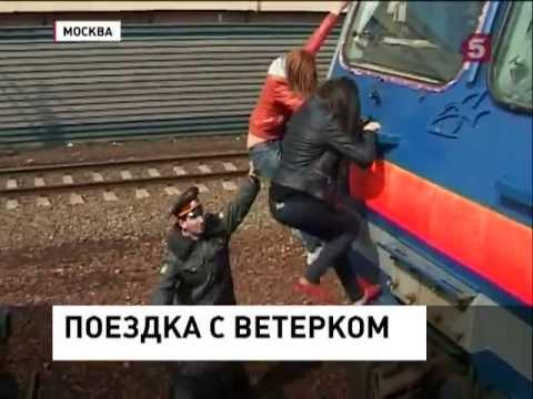 Зацеперы на московских