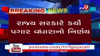 Gujarat Budget 2019: Fixed-pay teachers get raise- Tv9