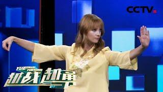 《越战越勇》 20201230 普通人的音乐梦想| CCTV综艺 - YouTube