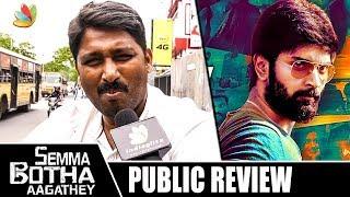 Semma Botha Aagathaa Public Review & Reaction   Atharvaa, Anaika Soti
