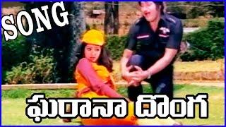 Gharana Donga || Latest Telugu Video Songs - Krishna,Sridevi  - Telugu Movie Bazaar