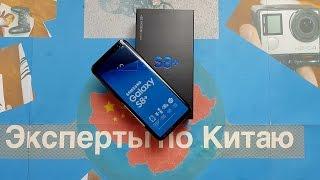 Распаковка официального Galaxy S8 plus для России