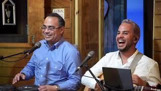 SESIONES DESDE LA LOMA EP.2 - Gilberto Santa Rosa