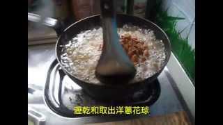黑鼎 ORIGINAL iron pan   洋蔥花球 (附上沾醬:義式香料番茄醬' 檸香沙拉醬 教學)