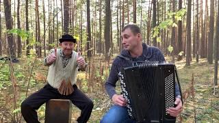Туманы/Неверная - Макс Барских