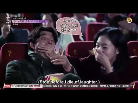 [Goblin Special 2] Funny Movie Date BTS GongYoo KimGoEun