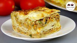 Мясной ПИРОГ из Лаваша  Вкусный Ужин на скорую руку!