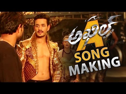 Akhil Song Making Video || Akhil Movie ||...