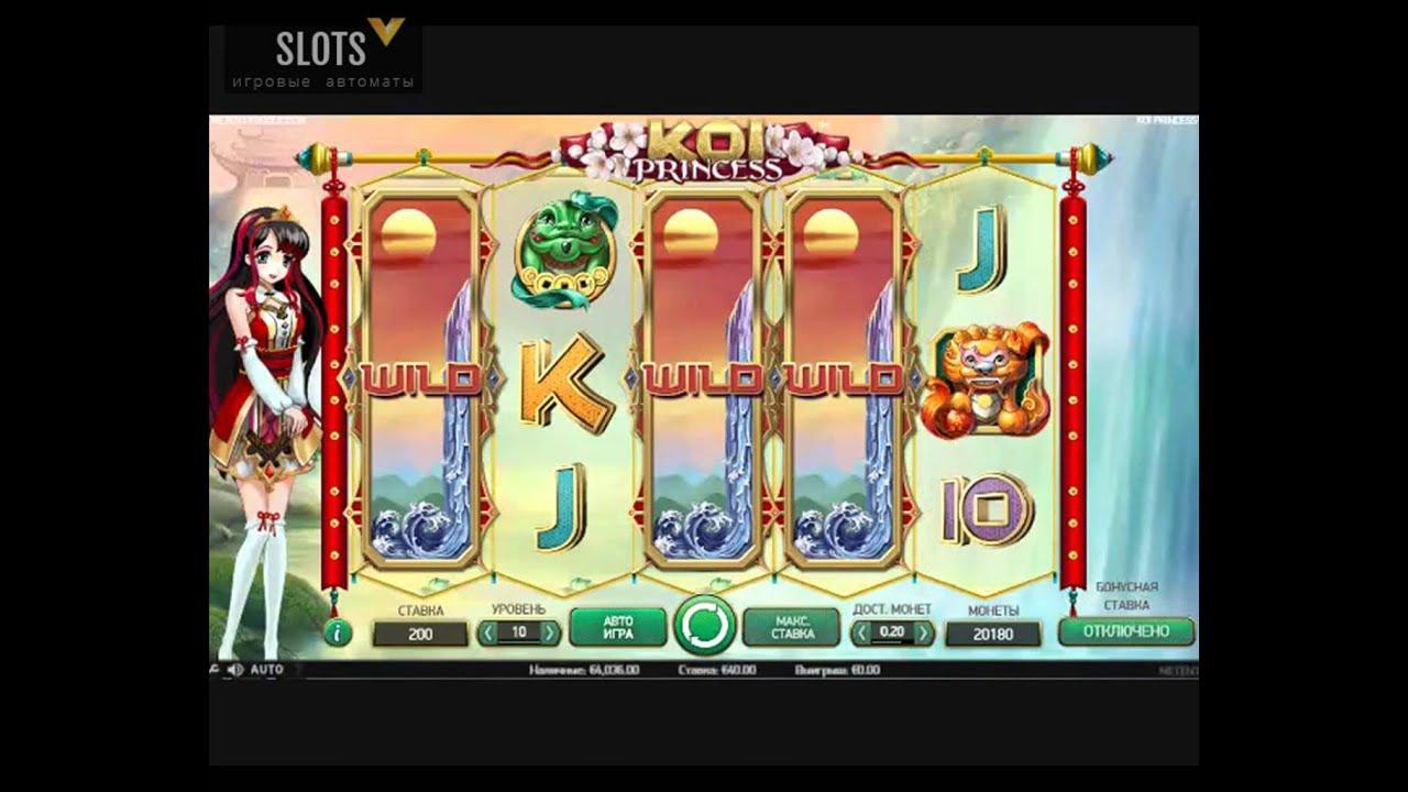 Онлайн казино с 3d видеослоты азартные игры онлайн играть в казино