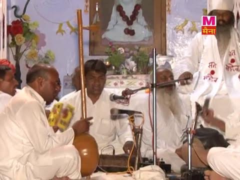 Sant Kabir Ji Ki Aarti- Nirvikar nirv tu hi aur sakal bhav main.VOB