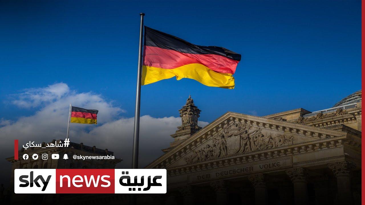 ألمانيا..عملاق اوروبا الاقتصادي تحت ضربات كورونا| #الاقتصاد  - 16:56-2021 / 6 / 16