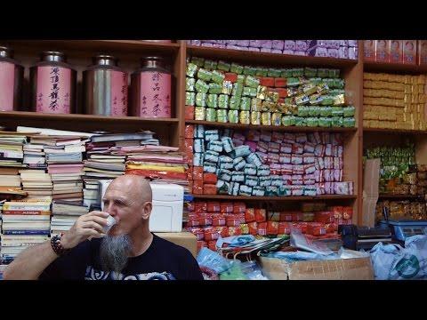 San Bao | An Oolong Story