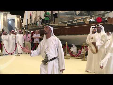فرقة ابوظبي للفنون الاستعراضية