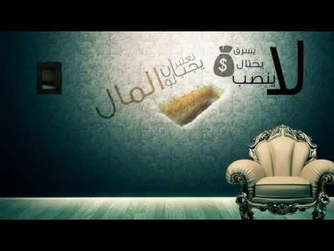 نصائح-للمسلمين