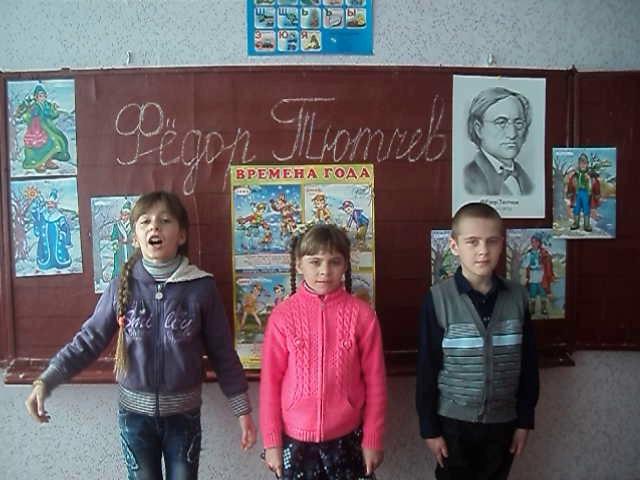 Изображение предпросмотра прочтения – «Второклашки» читают произведение «Весна (Зима не даром злится…)» Ф.И.Тютчева