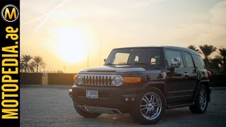 2015 Toyota FJ Cruiser Review - تويوتا اف جيه ستريت - Dubai UAE Car Review by Motopedia.ae