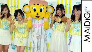 高画質☆エンタメニュースを毎日掲載!「MAiDiGiTV」登録はこちら↓ http://www.youtube.com/subscription_c... アイドルグループ「NMB48」の山本彩さんが2...