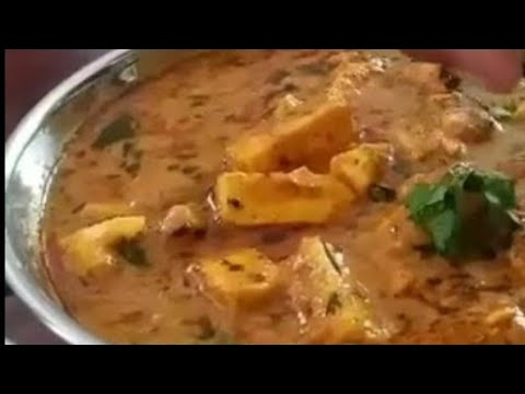 Can we make paneer butter masala without cream