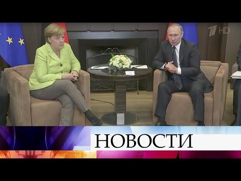 Впервые задва года Ангела Меркель прибыла вРоссию напереговоры сВладимиром Путиным вСочи.