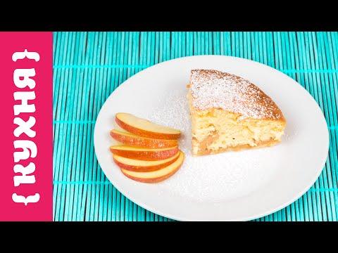 Шарлотка с яблоками, рецепт с фото пошагово в духовке
