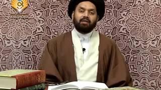 Lecture 3 (Taharat) Kurr Pani by Maulana Syed Shahryar Raza Abidi.