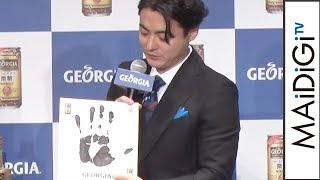 山田孝之、栃ノ心関の手の大きさに「アイアンクローされたらたまんない」 「ジョージア グラン 微糖」新製品発表会3
