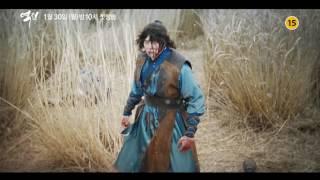 「逆賊:民を盗んだ盗賊」予告映像2