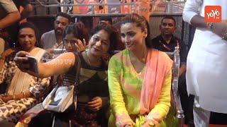Daisy Shah Seeks Blessings From Lalbaugcha Raja | Actress Daisy Shah Visits | YOYO TV Hindi