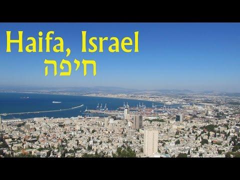 Haifa Israel 25.4.2015 חיפה