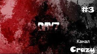 видео Knocked unconscious/legs broken in a quiet Kamyshovo.  (DayZ Underground Server)