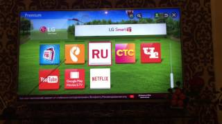 настройка смарт.смотрим бесплатно фильмы на телевизорах смарт lg