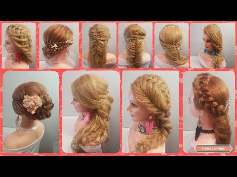 Прически на длинные волосы.Hairstyles for Long Hair