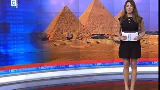 LBCI News  أسعار السلع في لبنان الى ارتفاع...وفرنسا تدعم الشركات