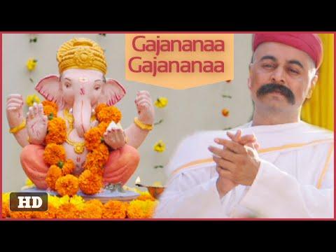 Gajananaa - Marathi Devotional Full Song - Shankar Mahadevan - Lokmanya Ek Yugpurush