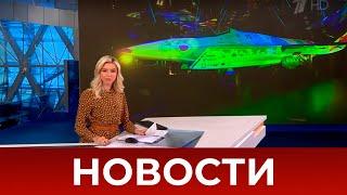 Выпуск новостей в 18:00 от 20.07.2021