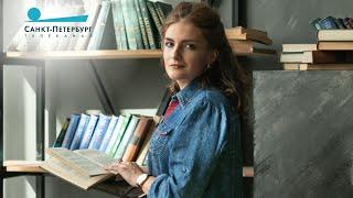 Влияние Сатурна и Водолея. Астролог Ксения Шахова: что готовит 2021 год. Телеканал Санкт Петербург