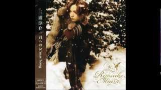 三浦涼介 あなたのために 作詞:EMI K.Lynn 作曲:Kazuto Narumi 胸にあ...