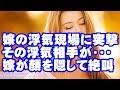 小早川怜子 朝桐光 村上涼子 「昭和な美熟女ダラケの乱交会」予告 - YouTube
