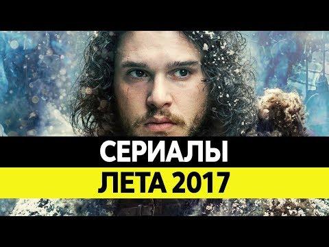 интересные российские самые какие сериалы