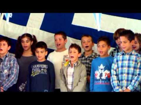 """Δημοτικό Σχολείο Φανων Ρόδου Γιορτή """"28η 1940"""" 2012"""