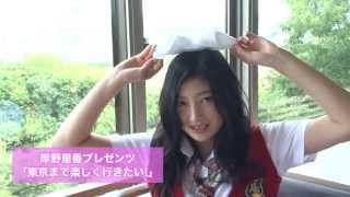 YNN NMB48 CHANNEL #1 9月20日(金)21時より配信開始! 【PC】http://y...