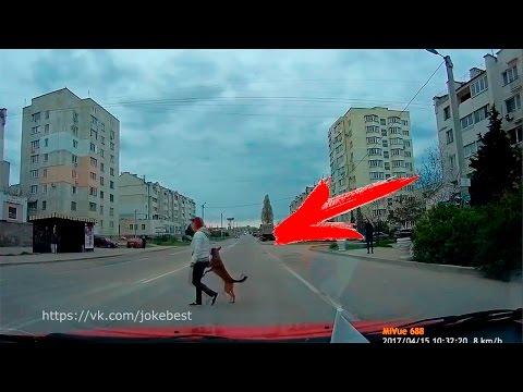 Умом РОССИЮ не понять ПРИКОЛЫ 2017 FAIL Compilation RUSSIA Fail #46 - Cмотреть видео онлайн с youtube, скачать бесплатно с ютуба