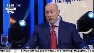 Гордон: У Порошенко были все рычаги, чтобы кардинально изменить страну, но ему это не удалось