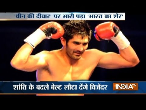 Vijender Singh downs China's Zulpikar Maimaitiali to win WBO Asia Pacific, Oriental titles