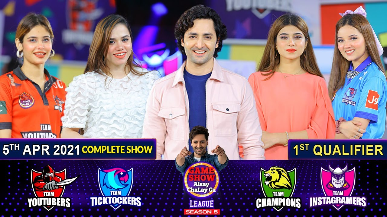 Download Game Show Aisay Chalay Ga League Season 5 | 1st Qualifier | 5th April 2021 | Complete Show